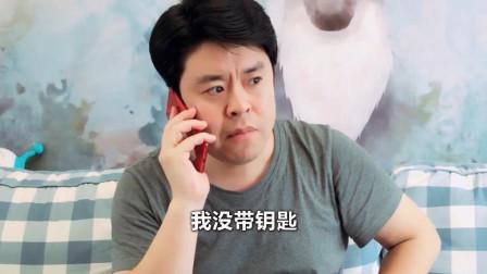 祝晓晗:聪明反被聪明误,有时候你要学精明一点