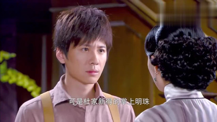 烽火佳人:黎雪梅怒骂黎绍峰是汉奸,她骂完后转身就走