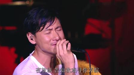 张学友都觉得有难度的一首歌,全程兰花指,歌神简直开口跪