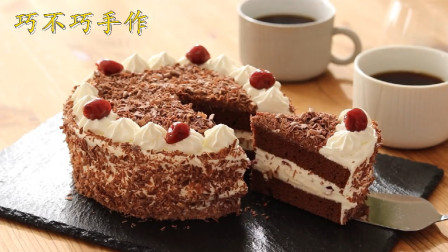 樱桃黑森林蛋糕diy教程,再也不要去买了,自己做的吃了更健康视频
