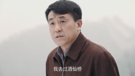 傻柱陪儿子去长城,还说自己头次来,娄晓娥:你连四九城都没去过