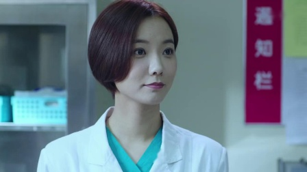 小伙去医院看病,没想到被新来的女医生一眼看出问题,真是好尴尬