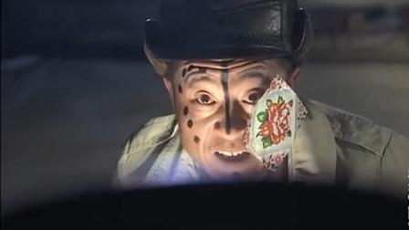 赵四脸上贴着符,半夜出来撞见刘大脑袋,直接把他吓晕过去