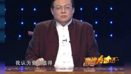 老梁:香港廉政公署到底有多強大?港督一樣被調查,當眾道歉!