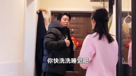 祝晓晗:老爸的家庭地位被闺女一语道破