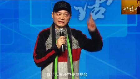 崔永元:我离开中央台,成了观众,才发现新闻节目真搞笑!