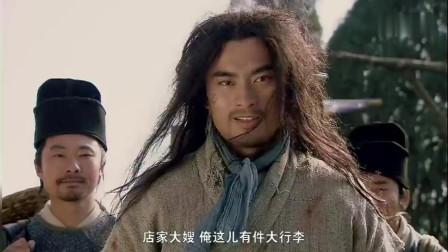 水浒传:武松的行李太沉,不是一般人能接得住的,还好母夜叉有练过武