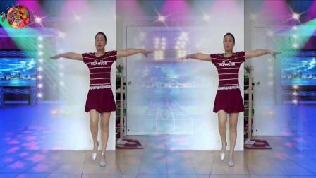 蓝莓思洁广场舞《赶着马车去北京》热门健身舞视频
