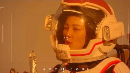 张雨绮化身太空讲师,为你解锁宇宙奥秘!