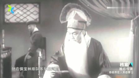 56年春节大联欢周信芳 梅兰芳表演京剧经典
