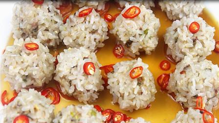 """天南地北年夜饭:莲子糯米丸,最具年味美食,寓意""""连年团圆"""""""