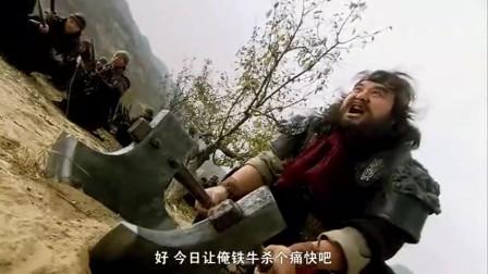 梁山好汉大战宋军,且看武松、鲁智深、燕青、李逵大显神威