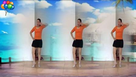 蓝莓思洁广场舞《澎湃》活力十足的32步广场舞视频