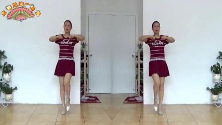 蓝莓思洁广场舞《赶着马车去北京》动感16步健身舞 简单易学