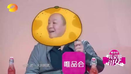 傅园慧和爸爸狂飙杭州话,面坨了也要吃完,真是个容易满足的吃货!