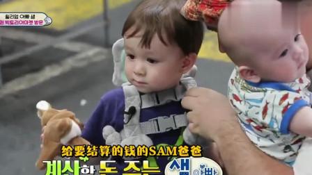 超人回来了:小奶本突然大哭,原来会是因为这个,而不是肚子饿