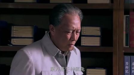 当听到蒋介石去世的消息后,毛泽东只说了三个字