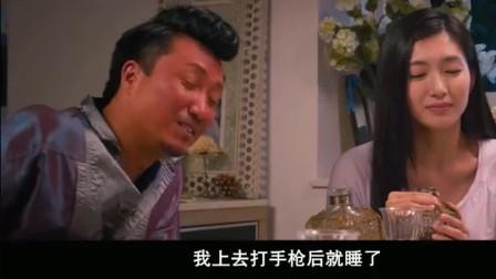 ���Z搞笑,一��想做周星�Y的���W友——�中基,�@段太逗了!