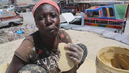 这里的居民告诉你,用泥土做成的饼干,吃一口是什么味道