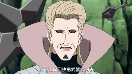 火影忍者:把能力和弱点都说了,站着让一堆人打,却连他一根毛都碰不到