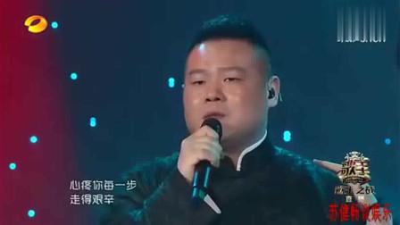 李健唱歌差点被岳云鹏带偏,小岳岳一句五环之歌刘欢忍不住笑了!