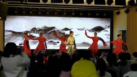 阜南县育新幼教集团迎新联欢会歌舞剧沧海一声笑