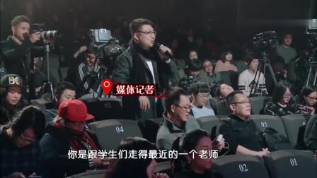 一年级:一年级师生接受记者采访,苛刻的提问让刘芸有些不知所措