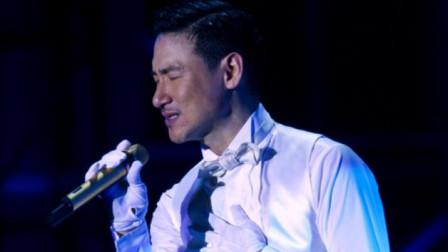张学友深情演唱的一首《迷你》, 现场版太好听了!