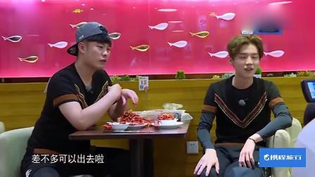 吃货陈赫鹿晗不顾撕名牌沉迷吃小龙虾,女导演:我要出去看Rain!