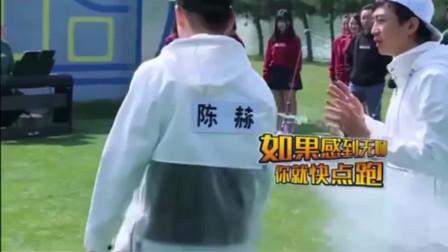 综艺跑男:邓超、陈赫、鹿晗、Angelababy等人同一