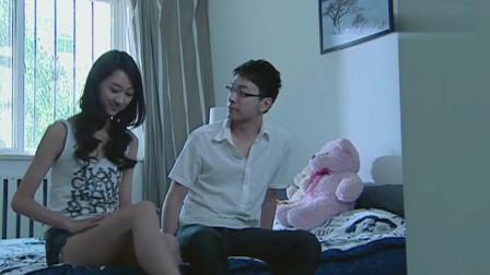 两人在床上很污污污污的视频