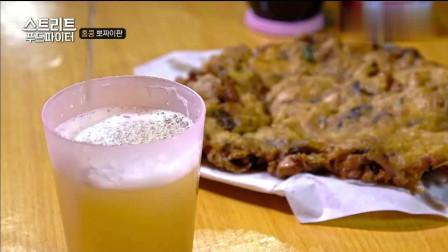 美食刚端上来,韩国明星就想吃,老板赶紧提醒注意这个