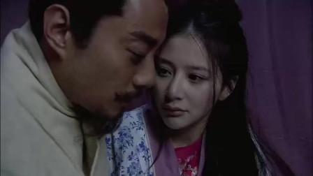 水浒传:宋江跟阎惜娇和好之后,阎惜娇要求越来越多了