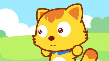 猫小帅故事我要好好洗手