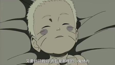 火影忍者:鸣人望着九尾放出了大话:有朝一日我也想为你消除心里的憎恨!