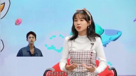 主持人念了兩句臺詞,鄭合惠子立馬猜到是和白敬亭合作的電視劇!