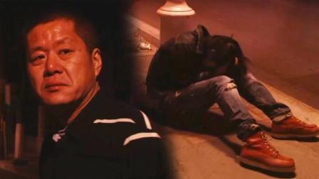 父亲和儿子道别,儿子知道父亲得了癌症,却没能见他最后一面
