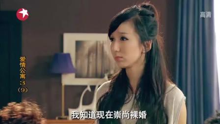 《爱情公寓》在小贤吃货的世界里没有什么是不能吃的!