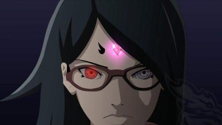 火影忍者博人传:佐良娜的开挂人生