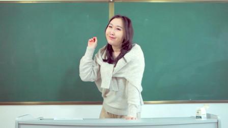 老师让学生举例ABCC式成语,呆萌小学生2次回答让她哭笑不得