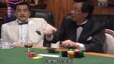 胜者为王,石志康只是跟北派视频学赌王,聂唐卡装裱万龙赌术图片