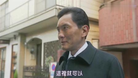 上海家庭料理!看到这个名字,美食家五郎就被点燃了中华料理之魂