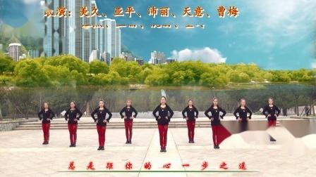 美久广场舞《爱情无间道》自由步32步正背面示范附分解教学