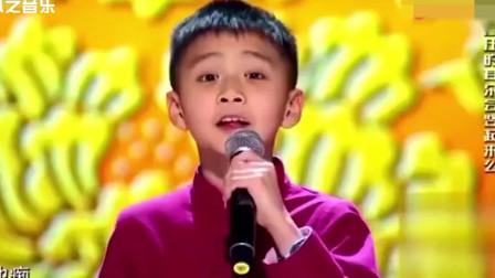 10岁天才少年翻唱国粹《梨花颂》,阎维文意外之极,经典