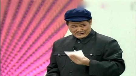 多年前的小品:赵本山说不认识字,范伟是这样的反应!
