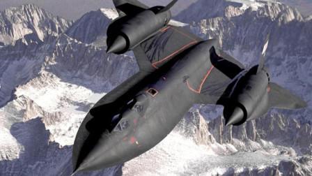 这款战机没有任何武器,但是服役几十年,却从未被击落!