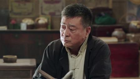 《黄土高天》灵芝秀娟结婚排场对比明显,有粮叔深觉秀娟懂事自觉有愧