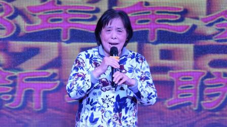 16京剧《锁麟囊》选段《霎时》海南省京剧艺术促进会2018年年会暨2019新春联欢会