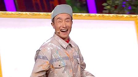 巩汉林宋晓峰诠释哲理小品《抽象大师》谈诚信,大师巩汉林花样整吹牛大神宋晓峰引人深思