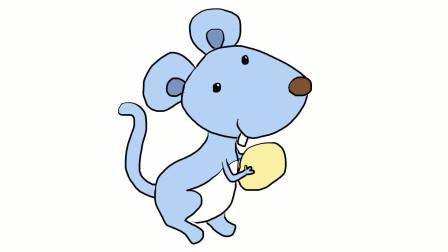 小老鼠儿童歌曲 –